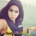 أنا كبيرة من البحرين 27 سنة عازب(ة) و أبحث عن رجال ل الزواج