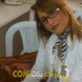 أنا سميحة من قطر 30 سنة عازب(ة) و أبحث عن رجال ل الزواج