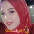 أنا أمال من السعودية 27 سنة عازب(ة) و أبحث عن رجال ل الصداقة