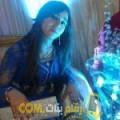 أنا نادية من تونس 20 سنة عازب(ة) و أبحث عن رجال ل التعارف