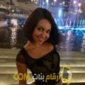 أنا حورية من لبنان 32 سنة مطلق(ة) و أبحث عن رجال ل الدردشة