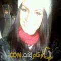 أنا لميس من اليمن 28 سنة عازب(ة) و أبحث عن رجال ل الحب