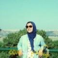 أنا سعاد من عمان 27 سنة عازب(ة) و أبحث عن رجال ل الصداقة