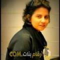 أنا تاتيانة من الأردن 28 سنة عازب(ة) و أبحث عن رجال ل الزواج