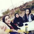 أنا راوية من تونس 20 سنة عازب(ة) و أبحث عن رجال ل الحب