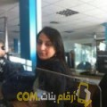 أنا نورهان من الأردن 32 سنة مطلق(ة) و أبحث عن رجال ل الزواج