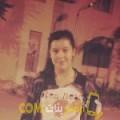 أنا زينب من ليبيا 25 سنة عازب(ة) و أبحث عن رجال ل الزواج