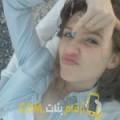 أنا دنيا من سوريا 24 سنة عازب(ة) و أبحث عن رجال ل الصداقة