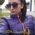 أنا انسة من البحرين 30 سنة عازب(ة) و أبحث عن رجال ل التعارف