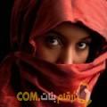أنا كوثر من الجزائر 29 سنة عازب(ة) و أبحث عن رجال ل الصداقة