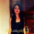 أنا نبيلة من تونس 25 سنة عازب(ة) و أبحث عن رجال ل المتعة