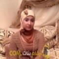 أنا حياة من المغرب 24 سنة عازب(ة) و أبحث عن رجال ل الزواج