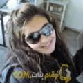 أنا محبوبة من البحرين 38 سنة مطلق(ة) و أبحث عن رجال ل الزواج
