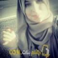 أنا نور من مصر 22 سنة عازب(ة) و أبحث عن رجال ل الصداقة