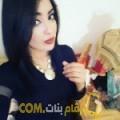 أنا صباح من المغرب 26 سنة عازب(ة) و أبحث عن رجال ل الزواج