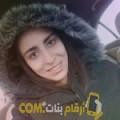 أنا نهيلة من سوريا 21 سنة عازب(ة) و أبحث عن رجال ل الصداقة