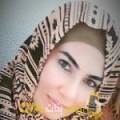 أنا فرح من الكويت 32 سنة مطلق(ة) و أبحث عن رجال ل الزواج