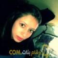 أنا بهيجة من المغرب 22 سنة عازب(ة) و أبحث عن رجال ل الحب