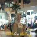 أنا ريهام من سوريا 37 سنة مطلق(ة) و أبحث عن رجال ل الزواج