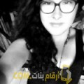 أنا جودية من البحرين 19 سنة عازب(ة) و أبحث عن رجال ل الزواج
