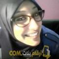 أنا سلوى من اليمن 25 سنة عازب(ة) و أبحث عن رجال ل الصداقة