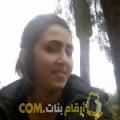 أنا لينة من فلسطين 25 سنة عازب(ة) و أبحث عن رجال ل الزواج