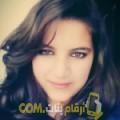 أنا كلثوم من قطر 21 سنة عازب(ة) و أبحث عن رجال ل الحب