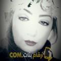 أنا وردة من تونس 46 سنة مطلق(ة) و أبحث عن رجال ل الحب