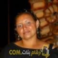 أنا روان من الجزائر 50 سنة مطلق(ة) و أبحث عن رجال ل التعارف