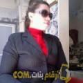 أنا يسرى من فلسطين 30 سنة عازب(ة) و أبحث عن رجال ل الزواج