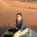أنا فاتن من الجزائر 25 سنة عازب(ة) و أبحث عن رجال ل الحب