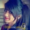 أنا صباح من المغرب 24 سنة عازب(ة) و أبحث عن رجال ل المتعة