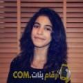 أنا سهى من اليمن 19 سنة عازب(ة) و أبحث عن رجال ل المتعة