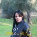 أنا سموحة من مصر 23 سنة عازب(ة) و أبحث عن رجال ل الحب