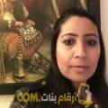 أنا أميمة من السعودية 35 سنة مطلق(ة) و أبحث عن رجال ل الحب