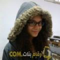 أنا شريفة من فلسطين 21 سنة عازب(ة) و أبحث عن رجال ل المتعة