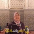 أنا صوفية من سوريا 48 سنة مطلق(ة) و أبحث عن رجال ل الدردشة
