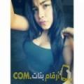 أنا شيماء من الكويت 22 سنة عازب(ة) و أبحث عن رجال ل المتعة
