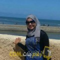 أنا غادة من عمان 43 سنة مطلق(ة) و أبحث عن رجال ل الصداقة