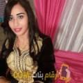 أنا سارة من العراق 23 سنة عازب(ة) و أبحث عن رجال ل الزواج