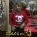 أنا ربيعة من الجزائر 35 سنة مطلق(ة) و أبحث عن رجال ل الدردشة
