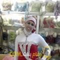 أنا زكية من قطر 30 سنة عازب(ة) و أبحث عن رجال ل الحب