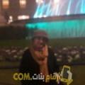 أنا شادة من عمان 34 سنة مطلق(ة) و أبحث عن رجال ل التعارف