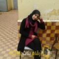 أنا حياة من تونس 27 سنة عازب(ة) و أبحث عن رجال ل الحب