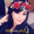 أنا سميرة من الأردن 22 سنة عازب(ة) و أبحث عن رجال ل التعارف