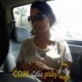 أنا صحر من فلسطين 26 سنة عازب(ة) و أبحث عن رجال ل الزواج