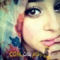 أنا شريفة من تونس 33 سنة مطلق(ة) و أبحث عن رجال ل الدردشة