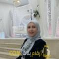 أنا صحر من تونس 44 سنة مطلق(ة) و أبحث عن رجال ل الحب