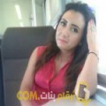 أنا نايلة من لبنان 26 سنة عازب(ة) و أبحث عن رجال ل المتعة
