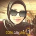أنا حورية من مصر 21 سنة عازب(ة) و أبحث عن رجال ل المتعة